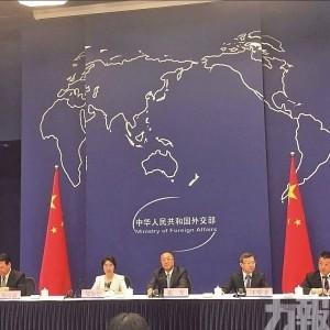 外交部不許G20峰會涉及