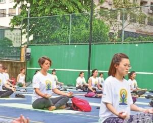 逾百人參與國際瑜伽日活動