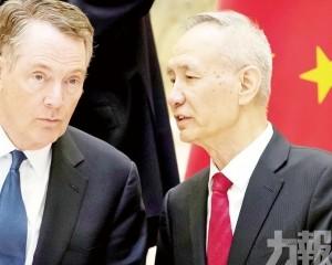 中美高層官員恢復溝通