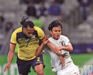 日本和厄軍美洲盃同歸於盡