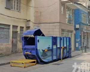 更換壓縮式垃圾桶 改善衛生