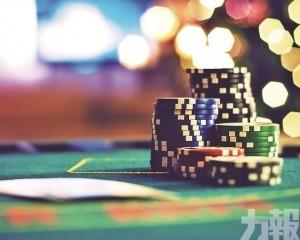 瑞信: 現是收集賭股最佳時機
