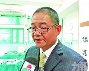 吳志良續任澳門基金會主席