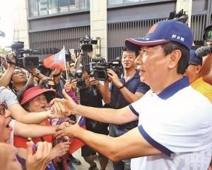 綠黨:韓國瑜贏郭台銘13%