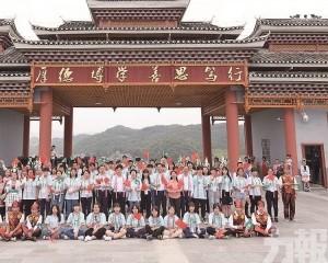 陳海帆帶領50中學生抵貴州從江