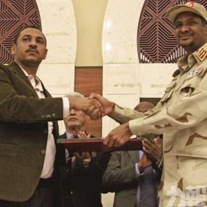 蘇丹朝野簽政治協議