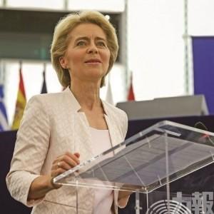 馮德萊恩:建立強大歐盟