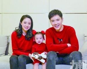 高雲翔與董璇正式離婚