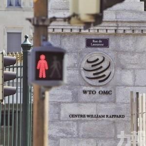 被WTO裁定違規