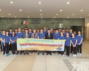 體聯參訪團訪問香港體院大開眼界