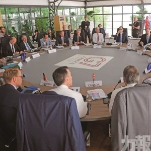 G7齊反對臉書推Libra幣