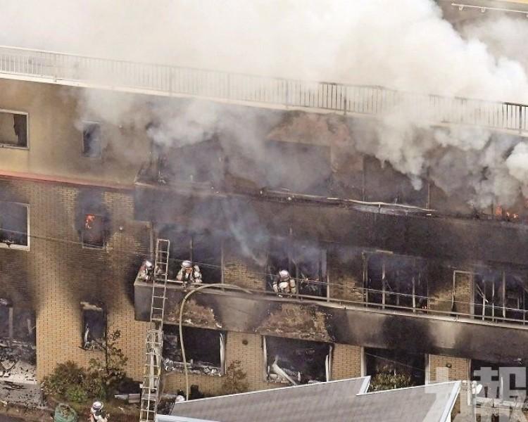 日京都動畫遭縱火 33員工葬身火場