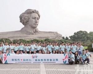 「新時代同心行」湖南參訪團圓滿結束