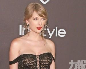 Taylor Swift遭狂迷險爆門