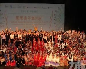 2,300 觀眾共賞壓軸演出