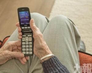 購置手機享受資訊科技便利