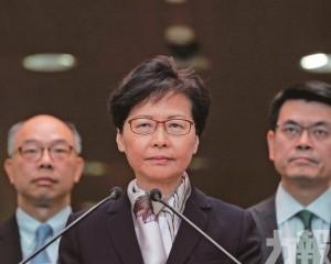 林鄭:  連串示威將港推上不歸路