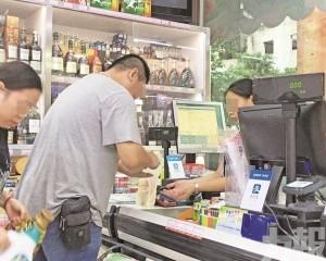 經營者須承擔責任 前六個月退換貨毋須舉證