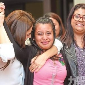 薩爾瓦多女子上訴得直獲釋
