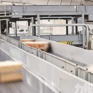 多種物品禁寄北京