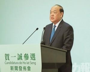 第五任行政長官選舉25日舉行