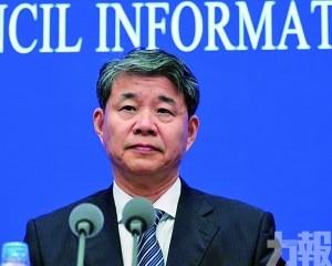 中國新建11座核電廠