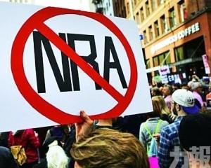 全美步槍協會成恐怖組織