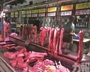 將適時投放中央儲備凍肉