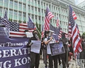 示威者促美通過《香港人權法》