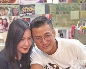陳山聰擬結婚通知書曝光