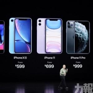 無5G機型恐影響在華銷量