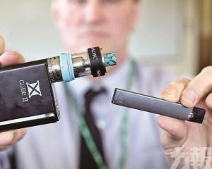 特朗普政府擬禁調味電子煙