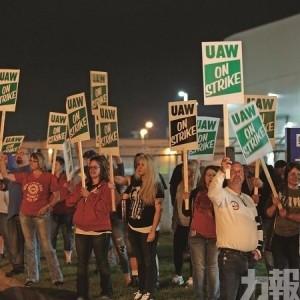 近50,000工人罷工