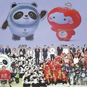 北京冬奧及冬殘奧吉祥物首次亮相