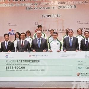 獲頒逾88萬獎學金