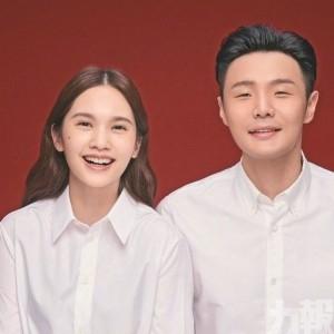 楊丞琳李榮浩晒閃爆結婚相