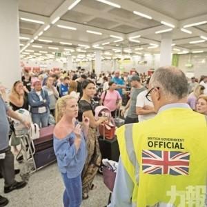 旅行社鼻祖Thomas Cook破產 60萬旅客受困海外