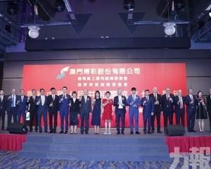 冀「上葡京」成為灣區重要品牌