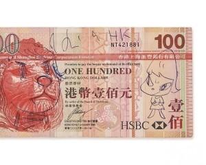 百元港鈔賣45萬升4,500倍