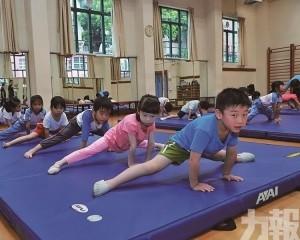 大眾體育健身興趣班今起接受登記