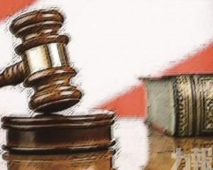 法官斥被告殘忍可怕無悔意 重囚13年 賠償近1,300萬
