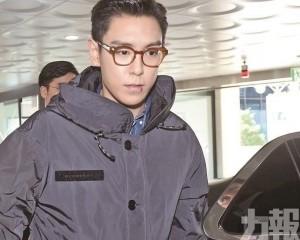 T.O.P.暗示退出娛樂圈?