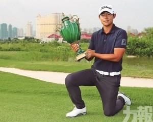 Justin Shin捧走冠軍