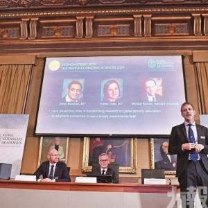 美法三學者對抗貧困摘經濟學獎
