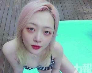 前韓女團成員Sulli驚爆死訊