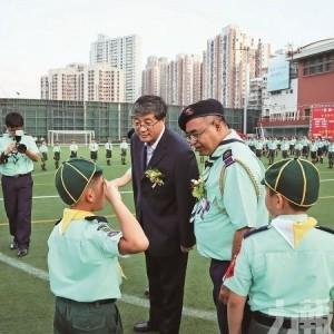 譚俊榮讚揚童軍無私奉獻