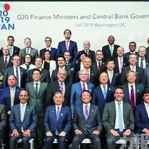 推動金融業開放