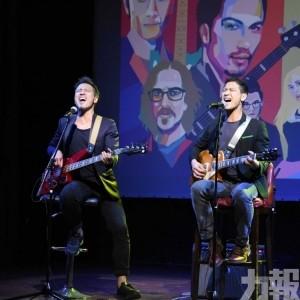 夏氏兄弟回歸演唱會下周六黑沙海灘舉行