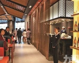 3.3億售橫琴美食廣場予周羅洪