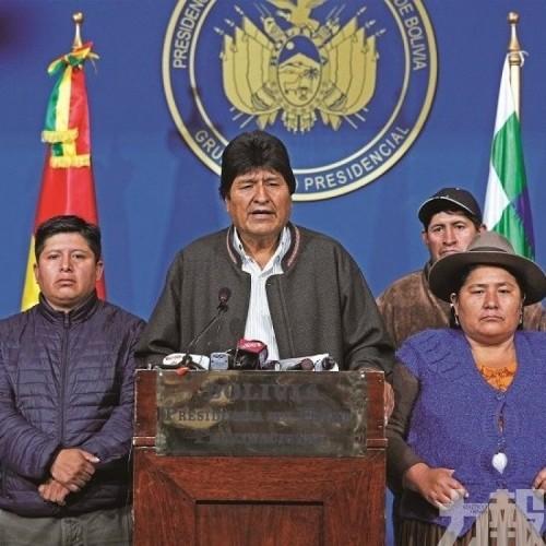 玻利維亞總統下台